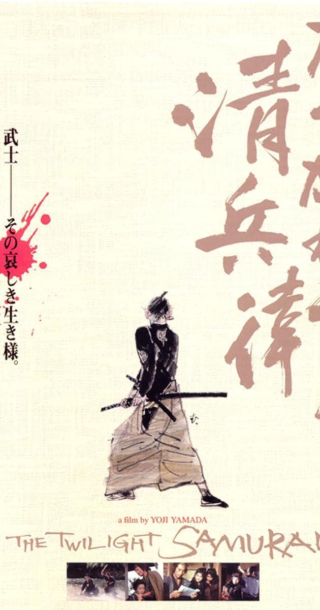 the twilight samurai download