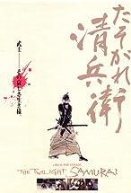 Primary image for The Twilight Samurai
