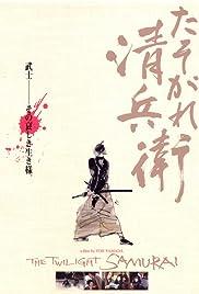 Tasogare Seibei Poster