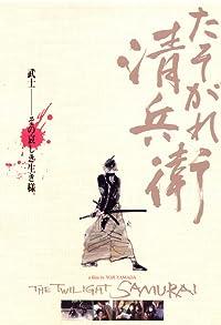 Primary photo for The Twilight Samurai