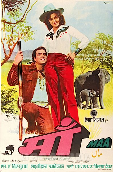 Maa (1976)