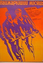 Samyy zharkiy mesyats Poster