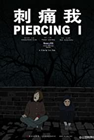 Piercing I (2010)
