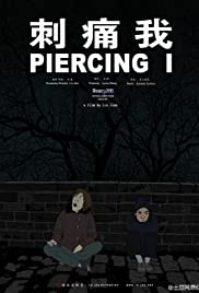 Piercing I Poster