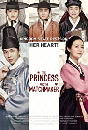 The Princess and the Matchmaker (2018) Gung-hab 1080p