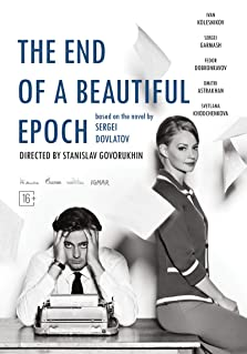 The End of a Beautiful Epoch (2015)