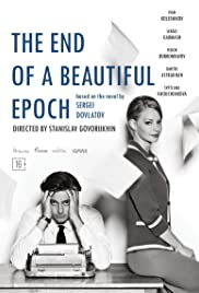 The End of a Beautiful Epoch Poster