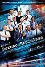 Bureau Kruislaan (1992) Poster