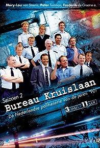 Primary photo for Bureau Kruislaan