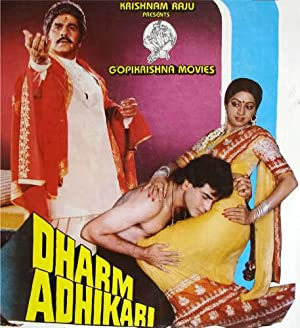 Rajendra Krishan (dialogue) Dharm Adhikari Movie