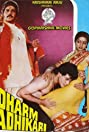Dharm Adhikari (1986) Poster