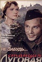 Ne zabud... Stantsiya Lugovaya