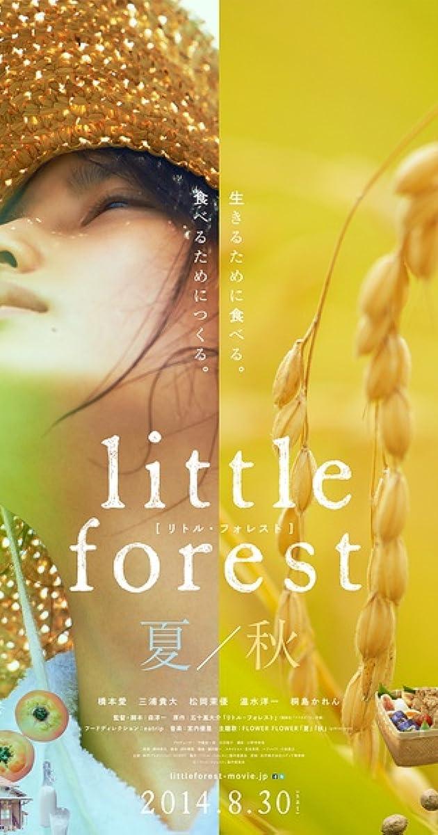 Subtitle of Little Forest: Summer/Autumn