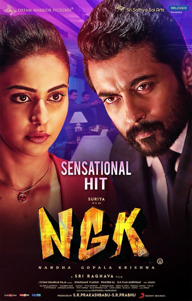 NGK: Nandha Gopalan Kumaran (2019) Hindi Dubbed