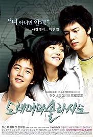 Jang geun suk and moon geun yeong is really dating quotes