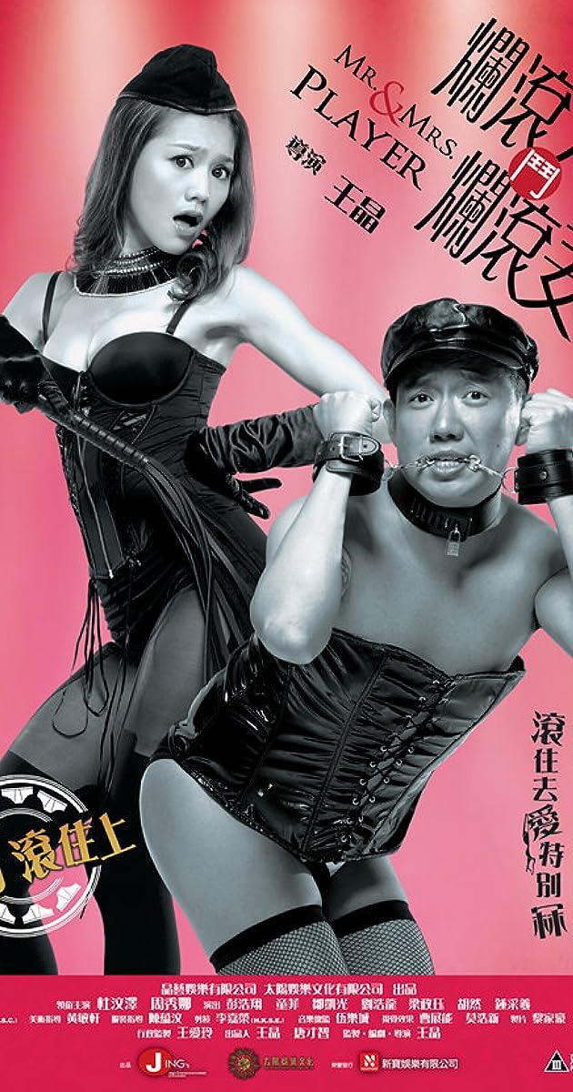Vợ Chồng Dân Chơi - Mr & Mrs Player (2013)