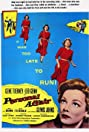 Personal Affair (1953) Poster