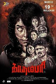 Kadampari (2021) HDRip Tamil Movie Watch Online Free