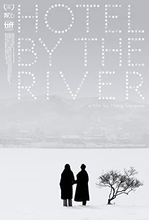 Hotel by the River (2018)