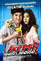 Asian romantic comedy