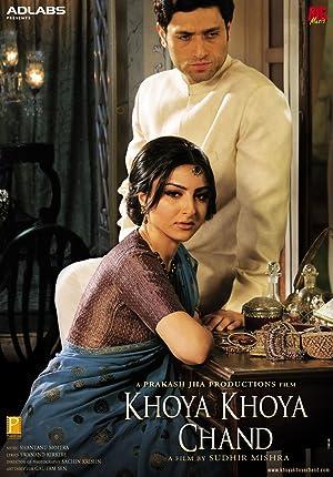 Khoya Khoya Chand movie, song and  lyrics