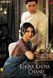 Khoya Khoya Chand Poster