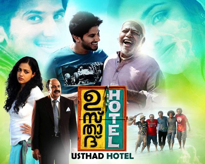 Ustad Hotel (2012) - Photo Gallery - IMDb