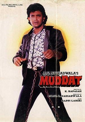 Muddat movie, song and  lyrics