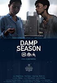 Damp Season Poster