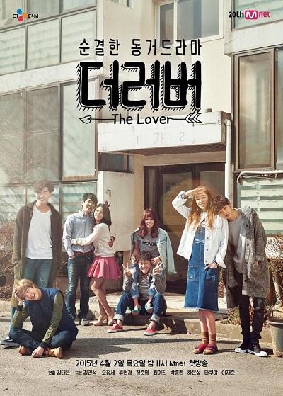 دانلود زیرنویس فارسی سریال The Lover