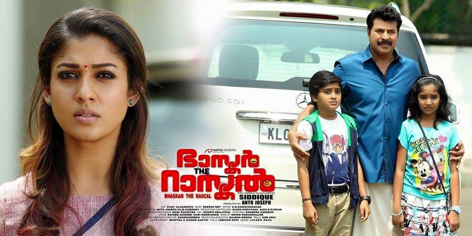 Bhaskar The Rascal 2015 Photo Gallery Imdb