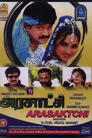Arasatchi movie, song and  lyrics