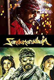 Sandamarutham Poster