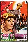 Musoduro (1953)