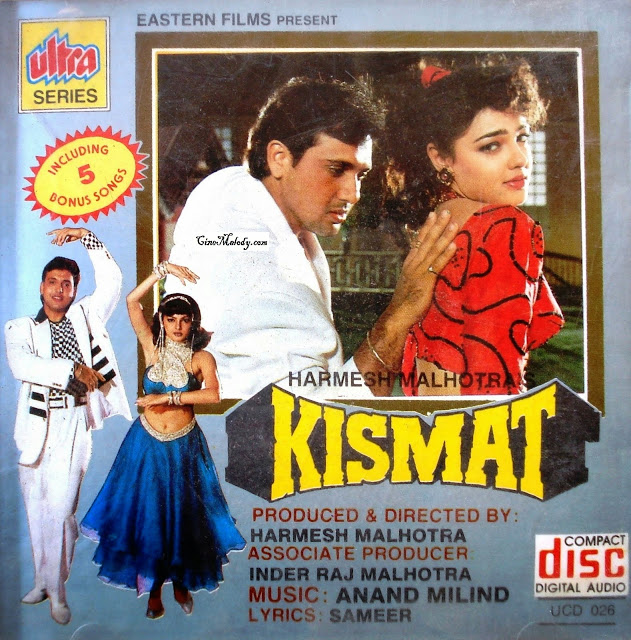 Kismat 1995 Hindi Movie AMZN WebRip 400mb 480p 1.2GB 720p 4GB 14GB 1080p