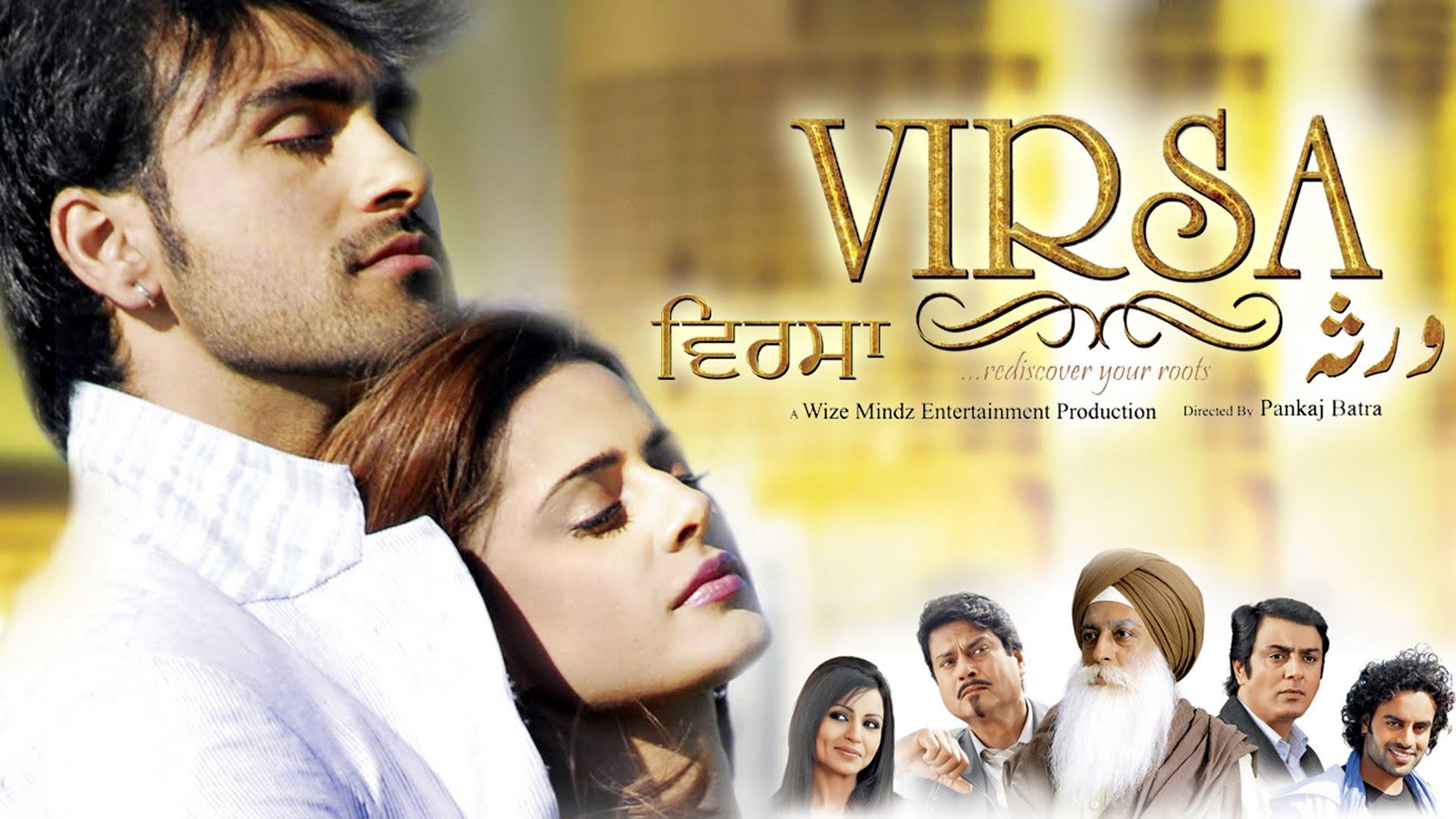 Virsa (2010) - IMDb