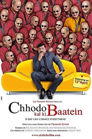 Chhodo Kal Ki Baatein movie, song and  lyrics