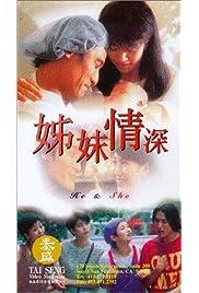 Jie mei qing shen (1994) filme kostenlos