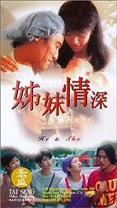 Watch latest movie trailers free Jie mei qing shen [4K]