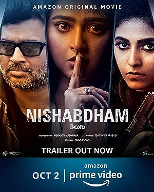 مشاهدة فيلم Nishabdham 2020 مترجم أونلاين مترجم