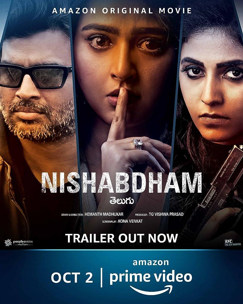 Nishabdham (2020) Telugu AMZN WEB-DL X264 AAC DD2.0 Esub