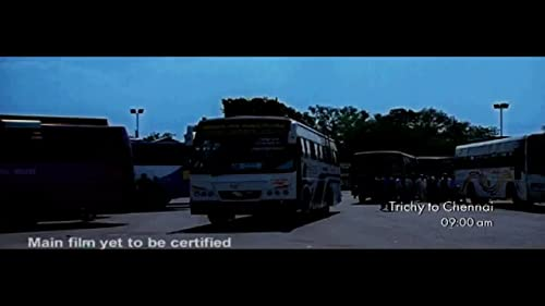 Engeyum Eppothum (2011) Trailer