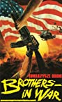Brothers in War (1989) Poster