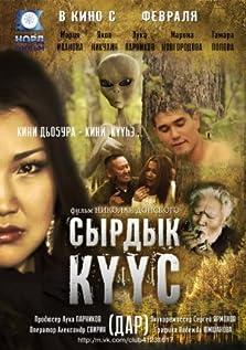 Syrdyk KYYS (2013)
