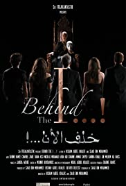 Behind the I Poster