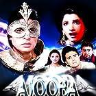 Amitabh Bachchan, Dimple Kapadia, Rishi Kapoor, Amrish Puri, and Sonam in Ajooba (1991)