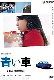 Aoi kuruma (2004)