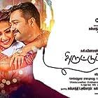 Amala Paul and Bobby Simha in Thiruttu Payale 2 (2017)