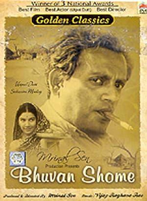 Suhasini Mulay Bhuvan Shome Movie