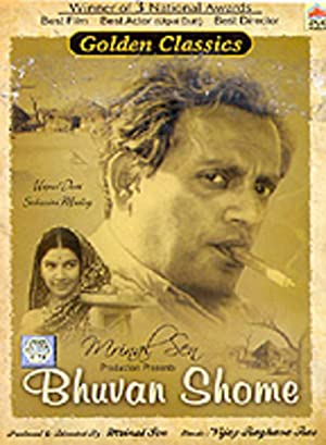 Mrinal Sen (screenplay) Bhuvan Shome Movie
